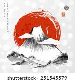 fujiyama mountain in clouds and ... | Shutterstock .eps vector #251545579