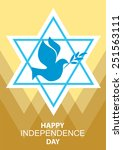independence day of israel ... | Shutterstock .eps vector #251563111