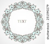 floral ornament and place for... | Shutterstock .eps vector #251590279