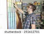 a hardware store client do some ... | Shutterstock . vector #251612701