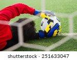 save a goalkeeper | Shutterstock . vector #251633047