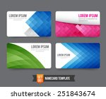 modern and colorful business... | Shutterstock .eps vector #251843674