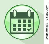 calendar flat icon   vector   Shutterstock .eps vector #251892094