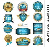 anniversary retro badges and... | Shutterstock .eps vector #251893681