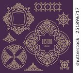 vector set with decorative...   Shutterstock .eps vector #251896717