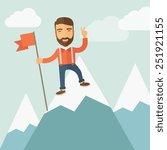 leader concept | Shutterstock .eps vector #251921155