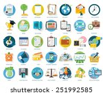 set of business icons for... | Shutterstock .eps vector #251992585