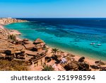 red sea coastline  in  sharm el ... | Shutterstock . vector #251998594