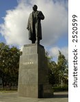 The Lenin S Statue In A Center...