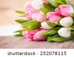 Постер, плакат: bouquet of tulips in