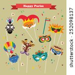 design for jewish holiday purim ... | Shutterstock .eps vector #252098137