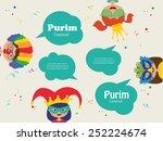 kids wearing different costumes.... | Shutterstock .eps vector #252224674