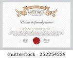 certificate template | Shutterstock .eps vector #252254239