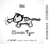 hand drawn zoo illustration  ... | Shutterstock .eps vector #252280261