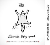 hand drawn zoo illustration  ... | Shutterstock .eps vector #252295129