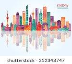 china detailed skyline. vector... | Shutterstock .eps vector #252343747