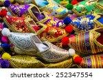 sandals | Shutterstock . vector #252347554