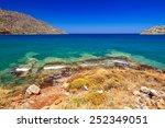 turquise water of mirabello bay ... | Shutterstock . vector #252349051