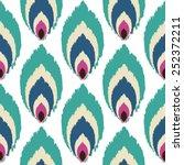 abstract art seamless pattern.   Shutterstock .eps vector #252372211