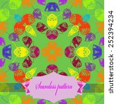 circular seamless pattern of... | Shutterstock .eps vector #252394234