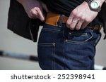 confident man posing in... | Shutterstock . vector #252398941