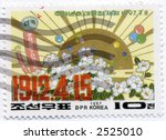 vintage world postage stamp ephemera korea - stock photo