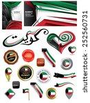 made in kuwait seals  kuwaiti... | Shutterstock .eps vector #252560731