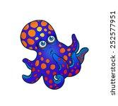 vector illustration. little...   Shutterstock .eps vector #252577951