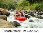 chiang mai  thailand   february ... | Shutterstock . vector #252654664