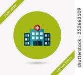 building hospital flat icon... | Shutterstock .eps vector #252663109