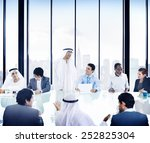 business people corporate... | Shutterstock . vector #252825304