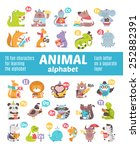 alphabet animals | Shutterstock .eps vector #252882391