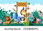 zoo background with colorful... | Shutterstock .eps vector #252888091