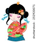 japanese girl in kimono in... | Shutterstock .eps vector #252920071