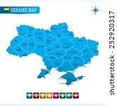 ukraine map | Shutterstock .eps vector #252920317