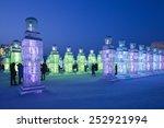 Harbin February 13  2015. The...