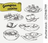 hand drawn graphic illustration ... | Shutterstock .eps vector #252948799