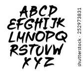 vector alphabet. hand drawn... | Shutterstock .eps vector #252973831