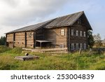 Old Large Wooden House In...