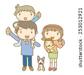 illustrations of good friends... | Shutterstock .eps vector #253012921