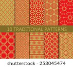 10 different chinese vector... | Shutterstock .eps vector #253045474
