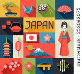 japan background design.... | Shutterstock .eps vector #253063075