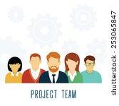 vector teamwork gears concept....   Shutterstock .eps vector #253065847
