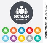 human resources sign icon. hr... | Shutterstock .eps vector #253071367