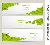 eco banner set  fresh green... | Shutterstock .eps vector #253091929