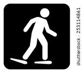 sign sets   skating | Shutterstock .eps vector #253114861