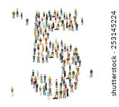 people crowd. vector figures  5 | Shutterstock .eps vector #253145224