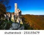 lichtenstein  germany   october ... | Shutterstock . vector #253155679