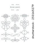 vintage set   calligraphic... | Shutterstock .eps vector #253165279