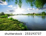 Sunny day on a calm river in...